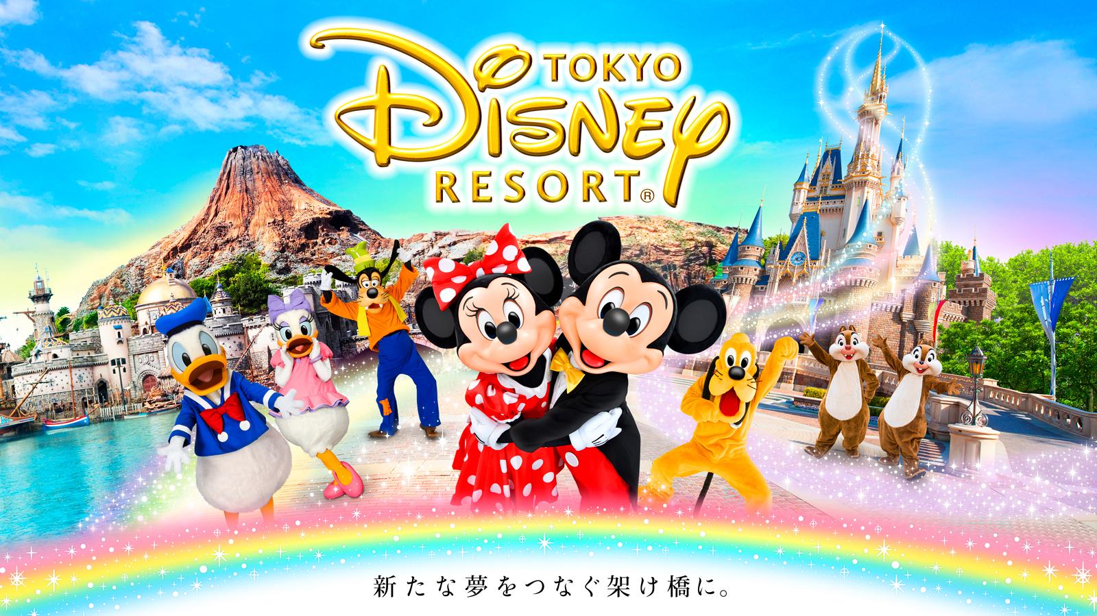 東京ディズニーリゾートのイメージ